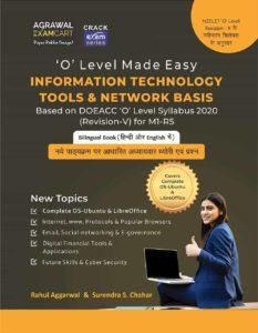 O Level New Syllabus Book Agrawal Examcart Publication
