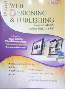 web designing and publishing M2-R5 book o level