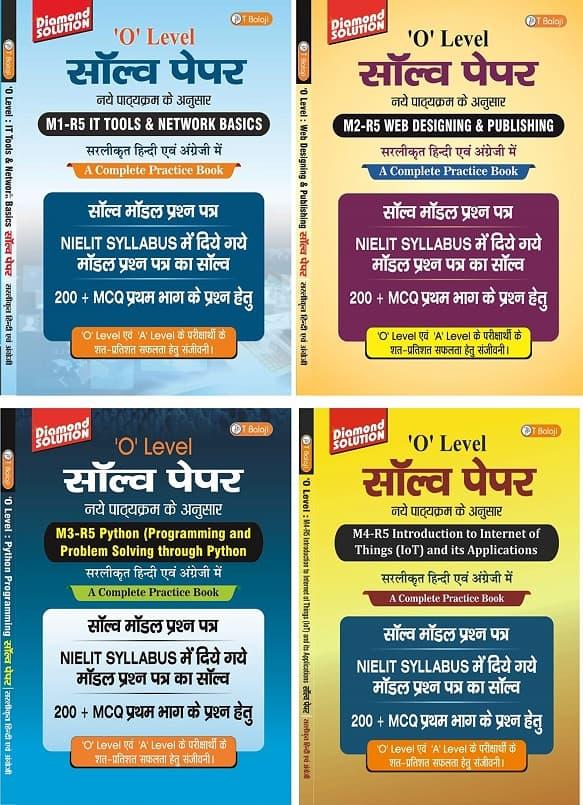 t balaji solved paper buy online
